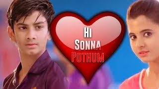 Comali Hi Sonna Pothum | Cover Song | Jayam Ravi, Samyuktha Hegde | தமிழ் டிவி
