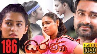 Dharani | Episode 186  02nd June 2021 Thumbnail
