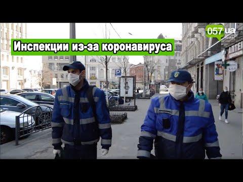 Новости Харькова: Харьковчанам грозят штрафы за неуплату парковки