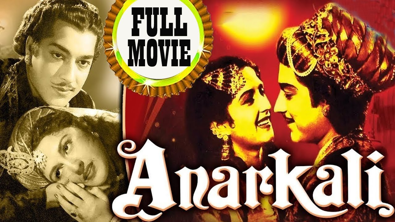 Anarkali Full Movie  Pradeep Kumar  Bina Rai  Old -9983