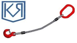 Строп 1СК канатный одноветвевой(Поднятие грузов авто краном, манипулятором. Изготавливаем все виды строп по реальным ценам и в кратчайшие..., 2012-07-18T13:02:14.000Z)