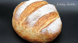 Итальянскии хлеб БЕЗ ЗАМЕСА ЗА 5 МИНУТ В ДЕНЬ Справится даже ребенок Очень вкусный хлеб