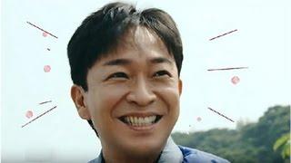 白鶴 CM TOKIO 城島茂 白鶴まる CM.