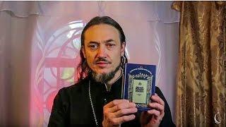 """обзор книги Закон Божий издательства """"Ковчег"""""""