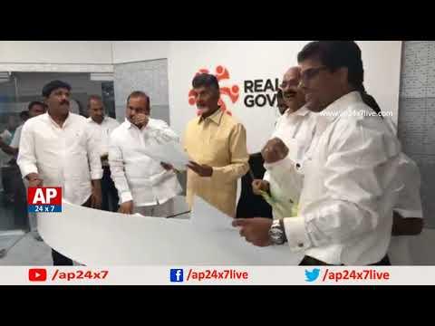 AP CM Chandrababu Naidu Starts Chandranna Mall in Vijayawada & Guntur | AP24x7
