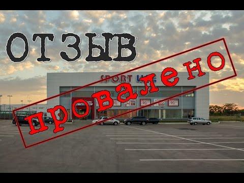 Компания «сантехкомплект» предлагает стеклоткань, фольгоизол, гидростеклоизол и стеклопластик — в москве — сантехнику и инженерное оборудование с доставкой по всей россии.