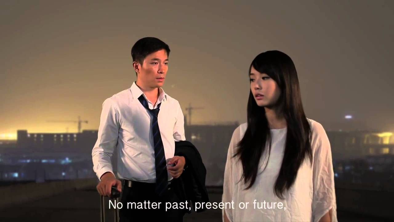 Six Dreams About A City Trailer  Asian American -1230