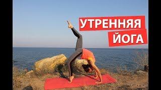 УТРЕННЯЯ ЗАРЯДКА НА 3 МИНУТЫ [Slim Body Fitness]