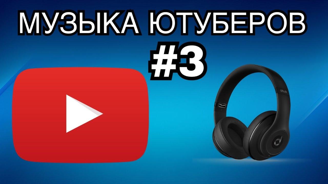 топ 10 песен на русском 2015 образования Москвы опубликовал
