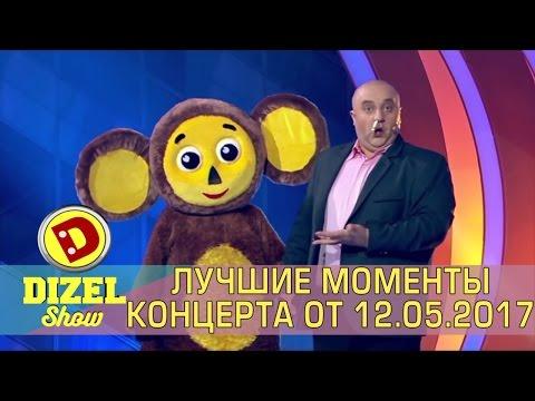 Реакция российских комментаторов на победу Украины Евровидение 2016