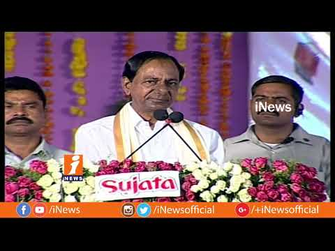 CM KCR Speech At Medak Public Meeting |Lays Foundation Stone For Collectorate & SP Offices| iNews