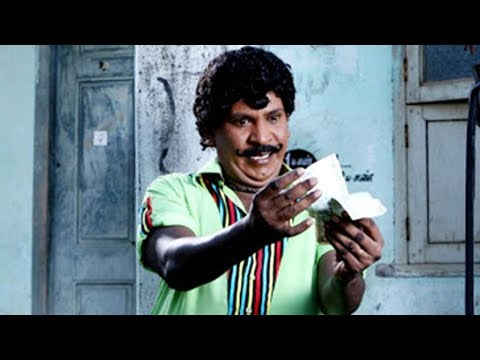 Vadivelu Nonstop Super Comedy Scenes | Tamil Comedy Scenes | Cinema Junction | HD