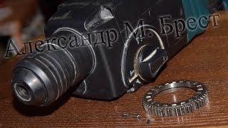 Как починить перфоратор  Обломало зубья на шестерне  Ремонт перфоратора своими руками