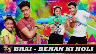 BHAI - BEHAN KI HOLI || THE SHIVAM