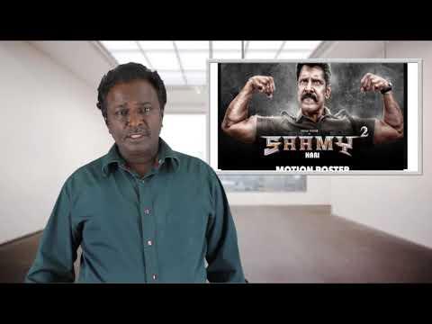 Saamy 2 Review - Sammy 2 - Samy Square - Vikram, Hari, Keerthy Suresh - Tamil Talkies