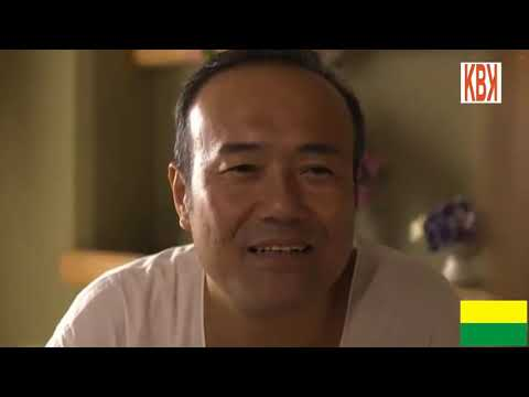 Japanese Movie -  Lonely Dance Music - Father My Husband