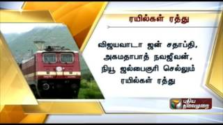 Southern Railway announce: Trains service cancelled due to Heavy Rain Spl tamil hot video news 02-12-2015