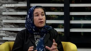 بامداد خوش - سرخط - صحبت ها با خانم نسرین صبری در مورد سر سبزی شهر کابل