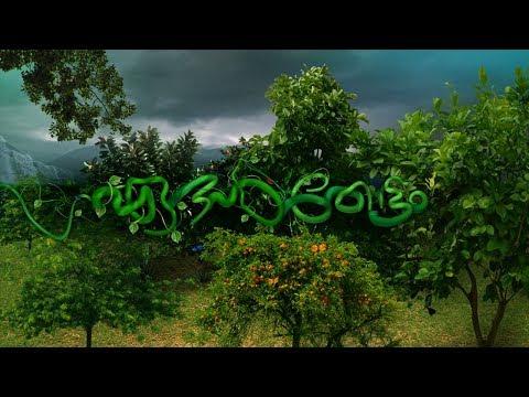 Eden Thottam Epi:23- Thampi M Paul