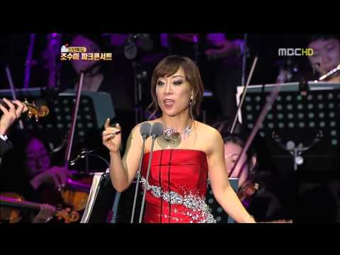 Sumi Jo, Bizet  Carmen