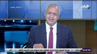 حقائق وأسرار - مصطفى بكرى عن استبدال التوك توك بـ