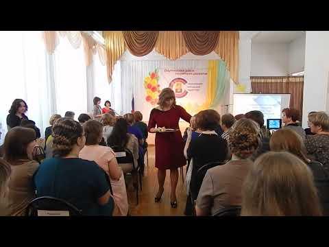В Омутнинске начался конкурс «Учитель года 2019»