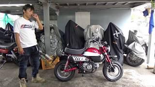 ホンダ:モンキー125参考動画(走行15km):車両そのものをよく見て紹介・説明