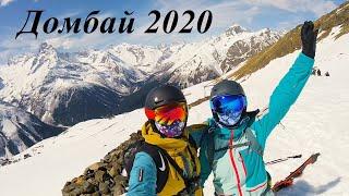 Свадебный отпуск на горнолыжном курорте Домбай 2020