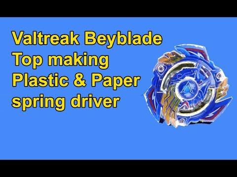 Valtreak Beyblade top making from plastic & paper | How to make Valtreak beyblade top at home