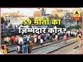 Watch: Visuals When Navjot Kaur Sidhu Attended The Dussehra Event In Amritsar | ABP News