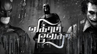 Vikram Vedha Trailer Remix With Batman and Joker Version