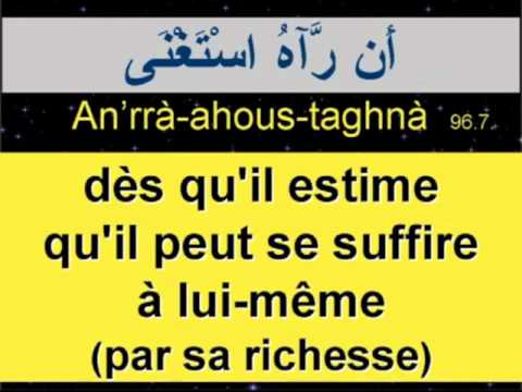 Coran Sourate Al Alaq