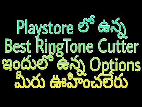 Best Ringtone Cutter Application For Android || Telugu || NishanthKumarTheGreat