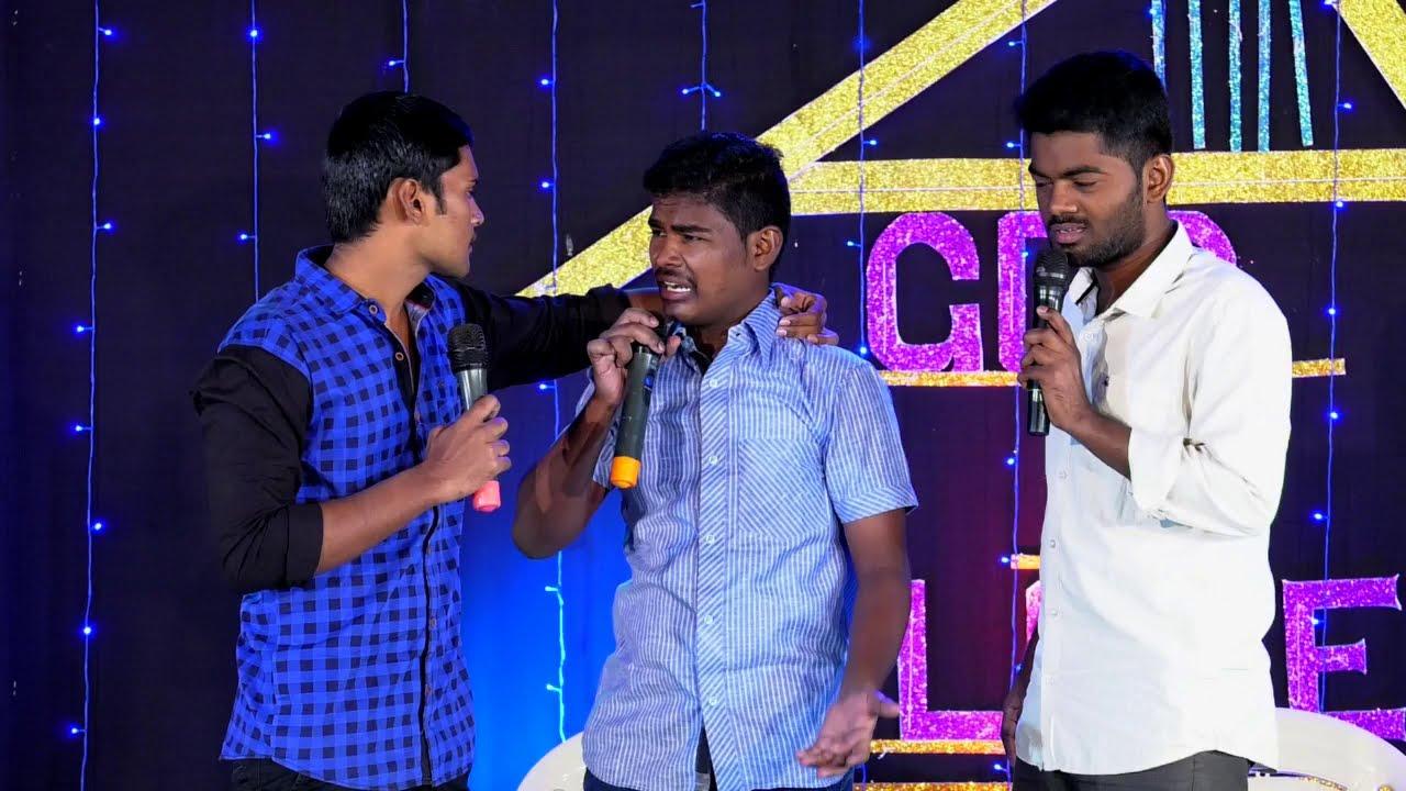 నీన్ను ఎవరు ప్రేమించలేదని బాధపడుతున్నావా ? || Telugu  Christian Skit Performance ||