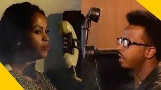 New Eritrean Music 2017 Million Goitom & Sham Geshu  (ዓለመይ) ሚልዮን ጎይትኦም (ወዲ ሑጻ) ሻም ጌሹ