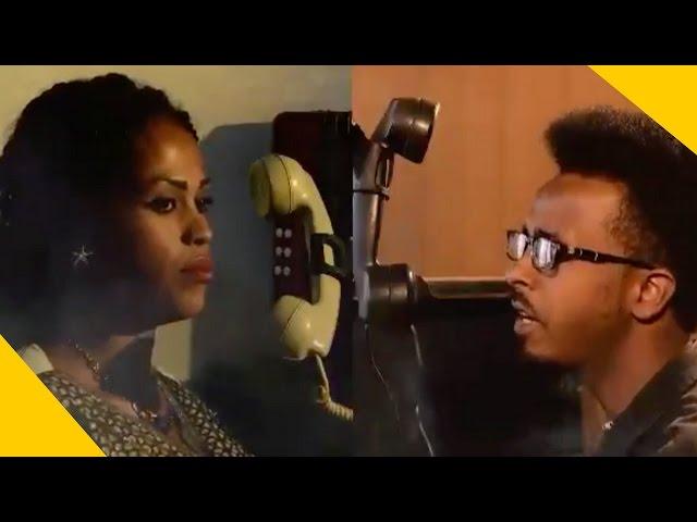 New Eritrean Music 2017 Million Goitom & Sham Geshu  (????) ???? ????? (?? ??) ?? ??