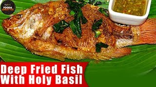 Deep Fried Fish With Holy Basil   CineCurry