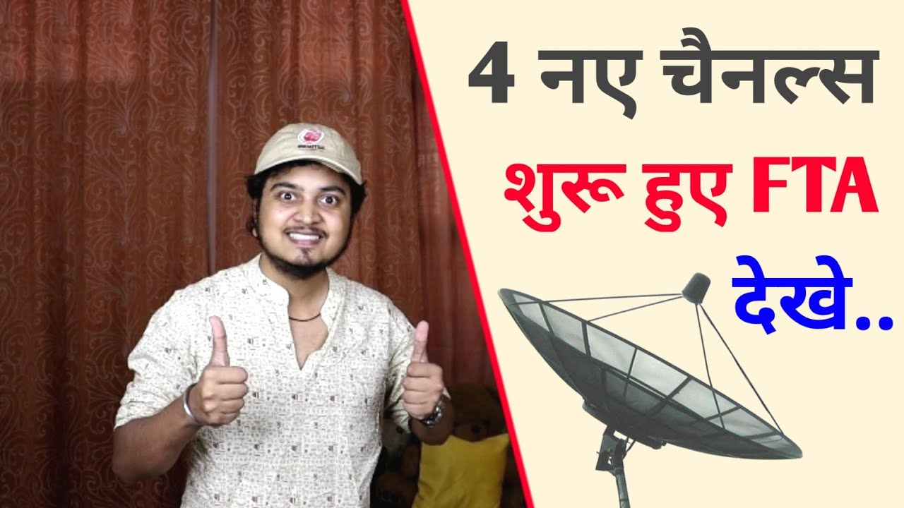 4 New Channels started as Free to Air FTA on GSAT-30 @83* east | DD Free Dish
