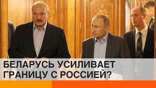 """Гибридная война Москвы и Минска? Путин давит, """"Бацька"""" не сдается — ICTV"""