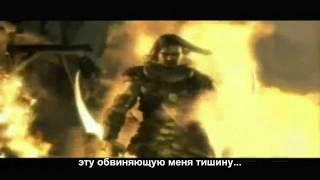 Скачать Within Temptation See Who I Am Prince Of Persia с русскими субтитрами