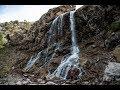 Водопад Сувтушар. Гиссарский заповедник