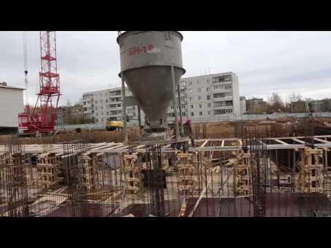 Транспортировка бетона к месту заливки