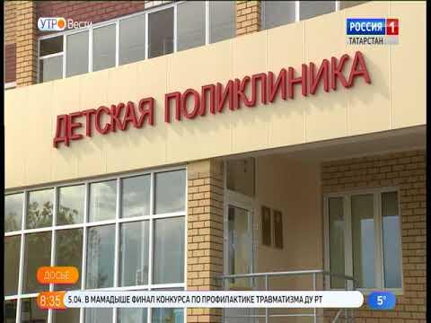 Детская поликлиника в Салават Купере откроется по адресу Заречье, 28