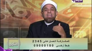 بالفيديو.. داعية إسلامى: تنظيف الحواجب حلال شرعا