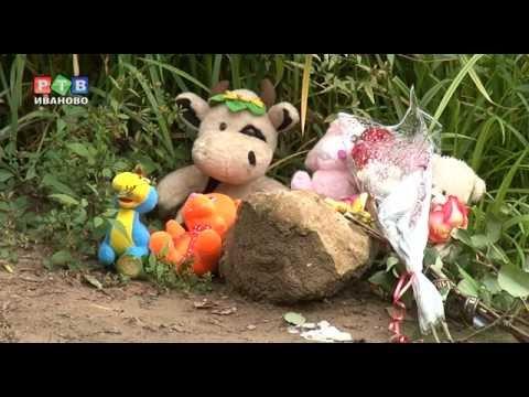 По факту похищения и убийства ребенка возбуждено уголовное дело