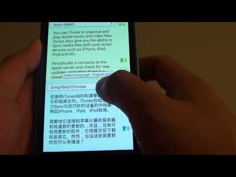 Samsung Galaxy S4: Translate A Piece Of Text On A Webpage To A Different Language
