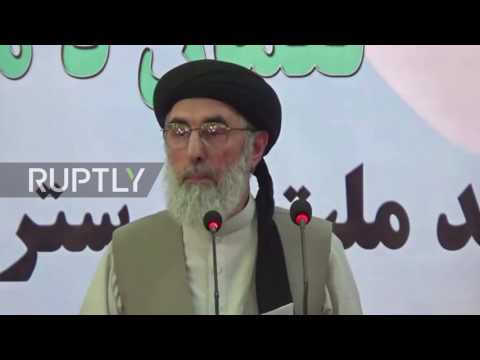 Afghanistan: Ex-militant leader Hekmatyar calls for 'peace' in first public appearance in 20 years