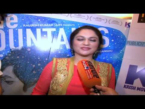 Gracy Singh to return with MOVIE blue mountains ! INTERVIEW ! SAURABH SHARMA