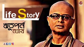 Rituparno Ghosh Lifestory