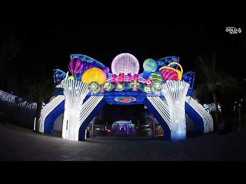 Dubai Garden Glow Park 2017 brings you the major attractions | Gold FM |